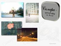 Самара - лучший город на земле. Выполнена в среде Mediator Pro.